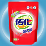 La poudre à laver 500g, détergent de blanchisserie, saupoudrent le détergent