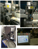 着色剤の微粒の粒子の挿入機械