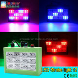 LED Strobe Light 12PCS * 1W DJ LED танцпол DJ Освещение Рождество Strobe Light