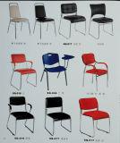 Мебель штанги стула штанги для сбывания