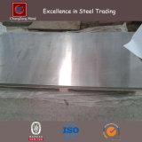 Feuille laminée à froid par SRI d'acier doux (CZ-S21)