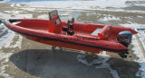 Aqualand 35feet 10.5m Fiberglass Rigid Inflatable Rescue Patrol Motor /Rib Military Boat (rib1050b)