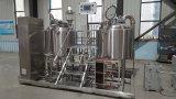 300L 500L 1000L pequeña mini equipo de procesamiento de la Cerveza Cervecería