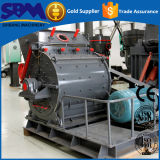 Sbm Low Price Best Construction Hammer Crusher