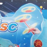 米国熱い販売法の安い再結集Pkの屋外の飛行ディスク受皿のフリズビーの子供のおもちゃ