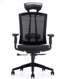 Heiße Verkaufs-moderne Freizeit-ergonomischer Ineinander greifen-Büro-Stuhl für Direktor