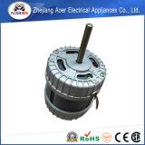 範囲のフードのためのAC単相220V電気マイクロ小さいモーター