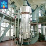 Huile de soja Machine extraction par solvant