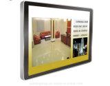 モニタプレーヤーのWiFi 3Gデジタルの表記を広告するYashi壁に取り付けられたLCD