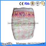 Ткань Diaper-One размер для всех (OEM)