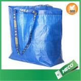 中国の環境に優しいリサイクルされたPPによって編まれるBag/BOPPによって薄板にされるPPによって編まれる袋(MECO140)