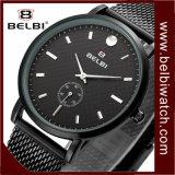 Вахта людей планки дела Belbi ультратонкий стальной с индикацией Pin способа 2 половинной