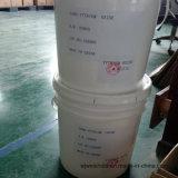 Yttrium-Oxid Y2o3 des hohen Reinheitsgrad-99.999% für magnetische materielle Zusätze