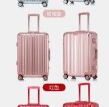 2018最も新しい様式のトロリー荷物アルミニウムフレームの荷物袋