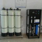 圧力タンクシステムプラント記憶水