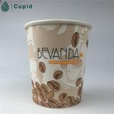 16 grande Volumn seule tasse de papier de l'once 450 ml pour les boissons chaudes