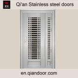 ステンレス鋼の機密保護のドアのフォーシャンの工場