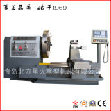 Machine de tour de qualité pour le moulage en aluminium de rotation (CK61125)