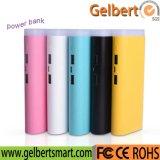 다기능 책상용 램프 Portable 보편적인 USB 힘 은행