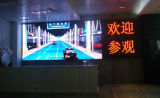 4.81mm Indoor LED Cinema Display programmable