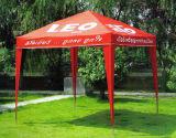 إعلان [غزبو], [بفلّيون] ترويجيّ, علامة تجاريّة طباعة خيمة