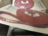 Qualitäts-Zahnriemen - industrielles Geräten-Förderanlage zerteilt Tt5 Tt10 für das Stricken der Kreismaschinen