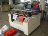 二重線のヒートシール及び切断のポリ袋機械