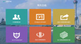 موثوقة إمداد خدمة من شنغهاي إلى يوحّد دول