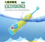Los niños Oral B Tipo de onda de sonido de carga inalámbrica la esterilización de cepillo dental eléctrico