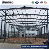 研修会または倉庫のための中国の鉄骨構造の建物