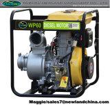 (100mm) водяная помпа электрического старта 4inch тепловозная с большим баком Feul (DP40E)