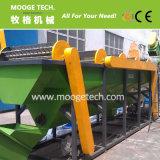 PE PP пластиковые жесткого материала перерабатывающая установка