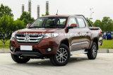 № 1 Продажа Dongfeng 4X4 внедорожных грузовиков подборщика ленточного подборщика
