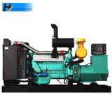 おおいまたは発電所の発電機セットの使用されたStamfordの無声交流発電機が付いている200kw/250kVA移動式トレーラー