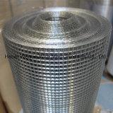 Высококачественный корпус из нержавеющей стали квадратных сварной проволочной сеткой
