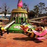 Parc d'attractions populaires de grand luxe Animal manèges d'abeilles