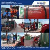 有機肥料の生産設備、有機肥料の生産ライン