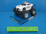 Heißes Verkaufs-Friktions-LKW-Auto-Fahrzeug-Spielzeug (1079620)