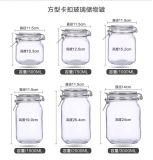 Armazenamento de vidro comum elástico Jar vaso de congestionamento para Home