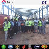 이디오피아에 있는 저가 넓 경간 강철 구조물 작업장
