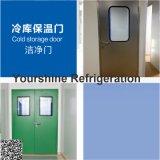ISO9001를 가진 저온 저장 찬 룸, SGS를 위한 고품질 청결한 문