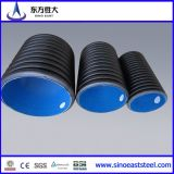HDPE Doppio-Wall Corrugated Pipe Size 200mm~800mm