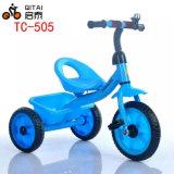 2016台の新しい子供か子供/赤ん坊の三輪車(EN71の承認されるセリウム)