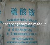 農業のFertilzerのアンモニウムの硫酸塩Nitrogen21%