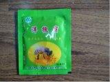 Lacre de la salsa de tomate 4-Side y empaquetadora multilínea