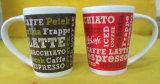 Mcdonald's Promotion mug