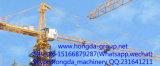 Hongdaのグループ12トンの最大負荷のタワークレーン