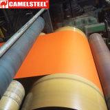 電流を通された鋼鉄は高品質のカラーによって塗られるコイルの製造業者を巻く