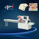딸기 케이크 감싸는 기계 케이크 포장기