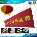 Banner de poliéster personalizadas para publicidad exterior (B-NF02F09020)